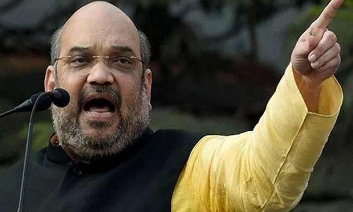 bjp a champion of backward castes amit shah