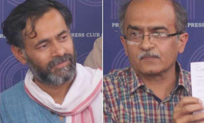 aap rebels led by bhushan yadav hold swaraj samvad in