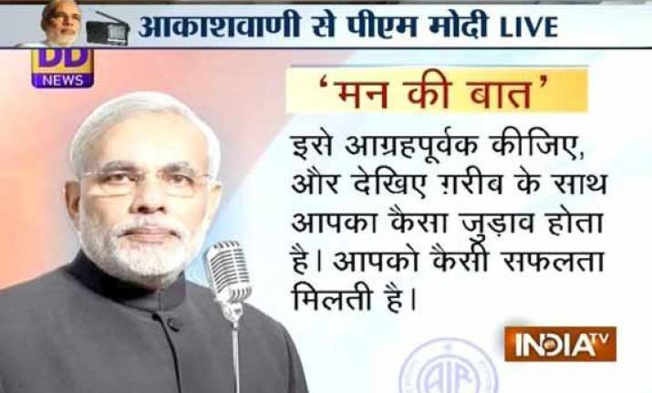 pm connects with people over radio with his mann ki baat