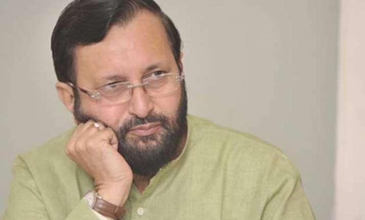 congress making false allegations against chouhan bjp