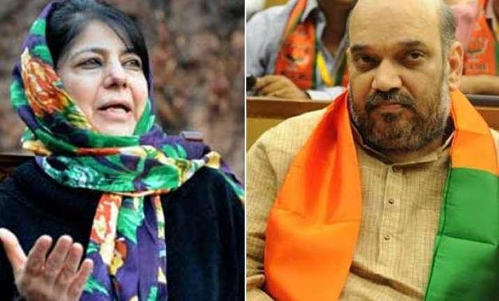 govt formation in j k after delhi assembly polls