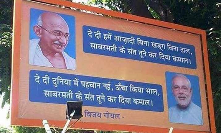 bjp mp compares pm modi to mahatma gandhi
