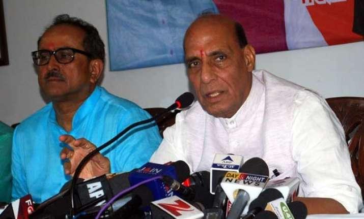 ram mandir article 370 important to modi government rajnath