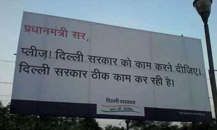 prime minister sir please aap posters across delhi target