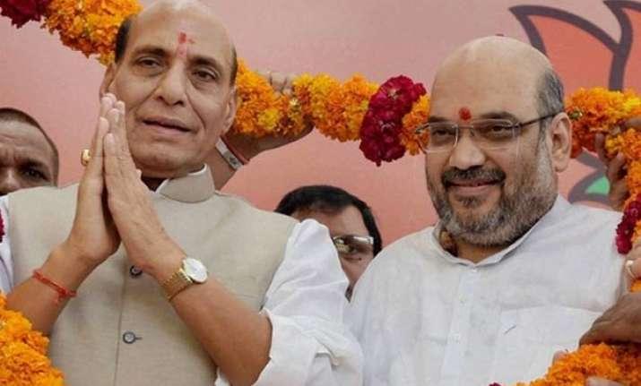 bjp attempts to woo dalits ahead of bihar assembly polls