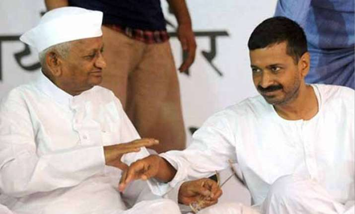 aap to join anna hazare s protest against land ordinance