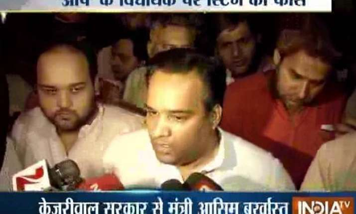 sacked aap minister asim ahmed claims innocence to reveal