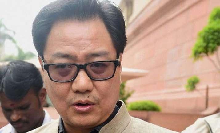 change of governors in mizoram unfortunate kiren rijiju