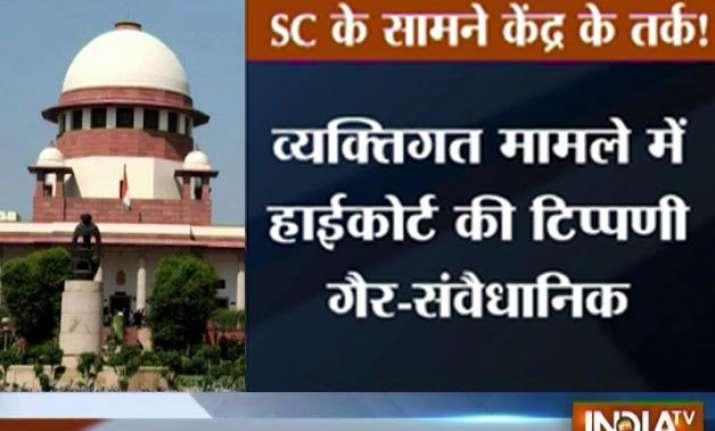 centre may move sc against delhi hc order on mha