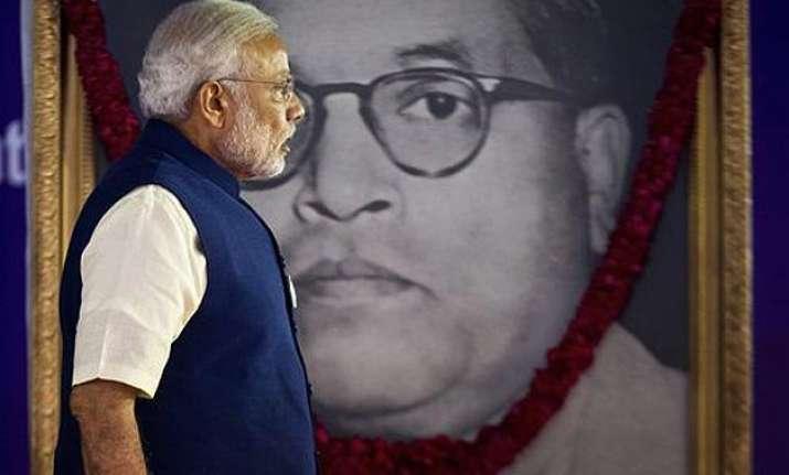 b r ambedkar a victim of political untouchability