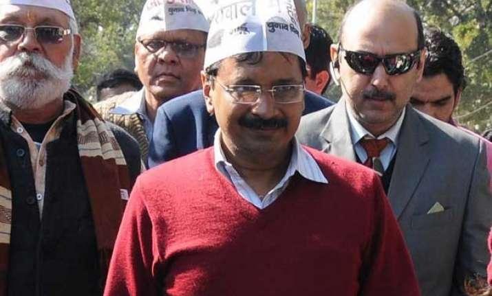 arvind kejriwal to take oath as ndmc member on mar 20