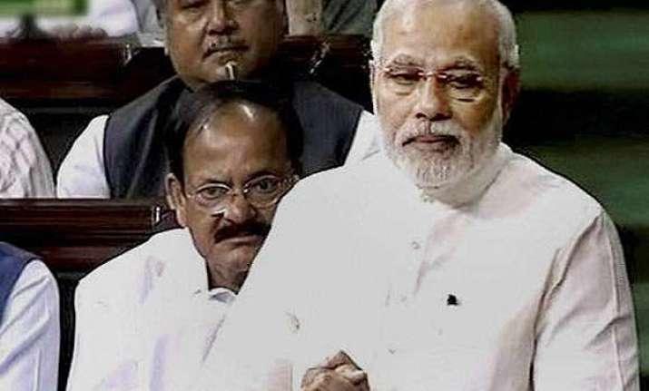 congress displaying attitude of emergency days pm modi