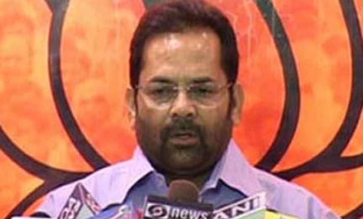 sonia rahul should change their speech writers says naqvi