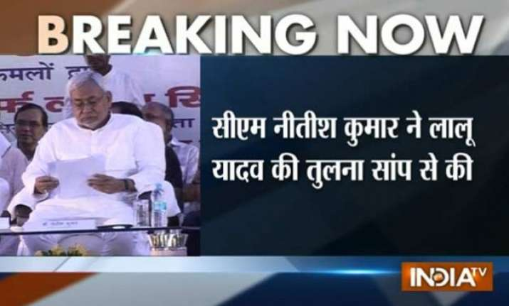 did nitish kumar refers to lalu yadav as snake