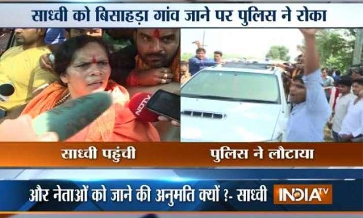 vhp leader sadhvi prachi denied entry into bishada