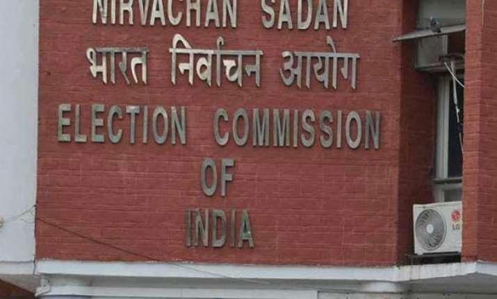 bihar polls ec wants a copy of election manifestos