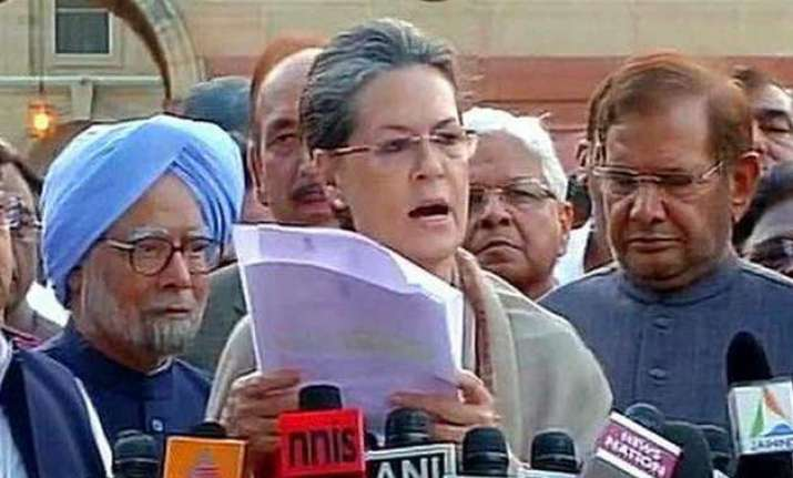 what all was said during and after sonia gandhi led protest