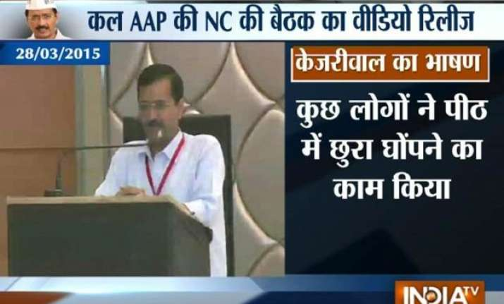 aap releases video of kejriwal s speech at national council