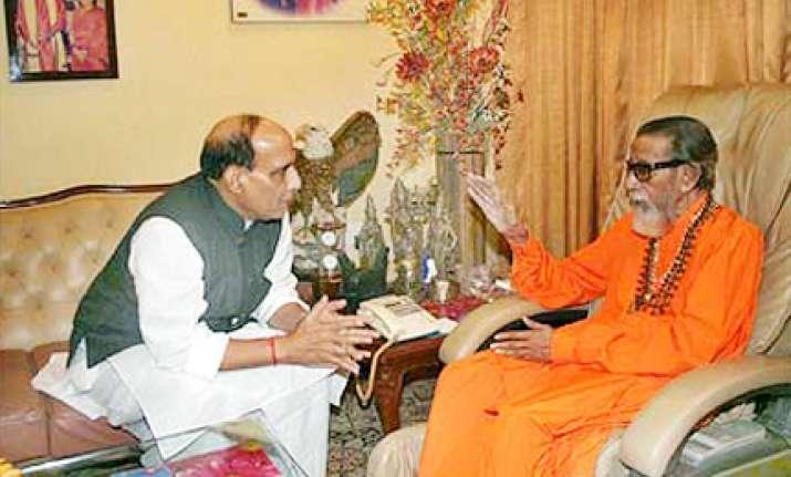 shiv sena to contest 169 bjp 119 seats in maharashtra