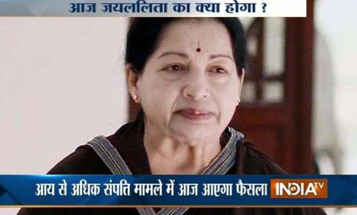 d day for jayalalithaa as karnataka hc set to pronounce