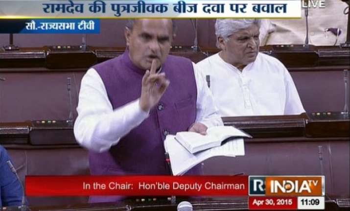 uproar in rajya sabha over ramdev s sale of putrajeevak beej