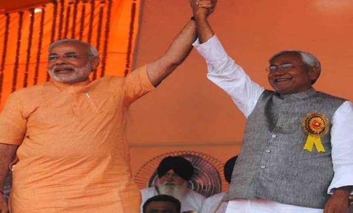 nitish kumar praises narendra modi for very quick response