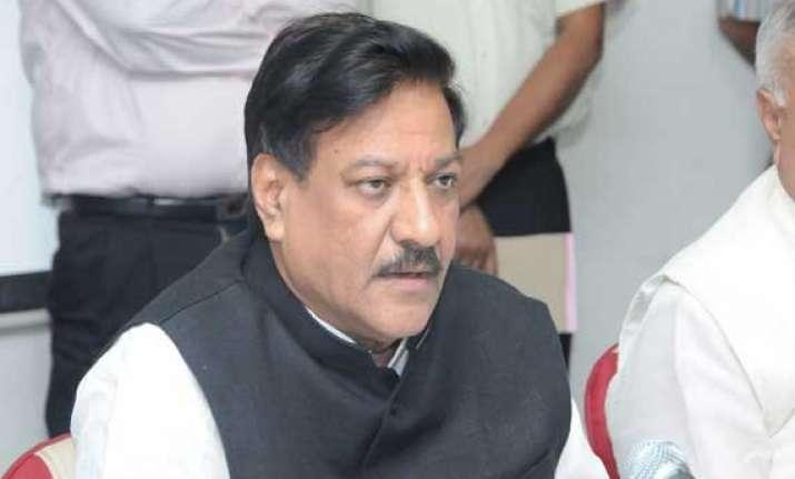 maharashtra polls congress leaders not expecting favourable