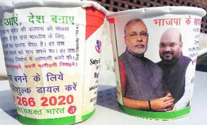 bjp taking chai pe charcha in trains with images of modi