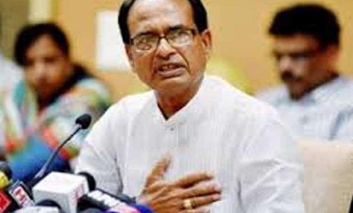 shivraj singh chouhan must resign congress