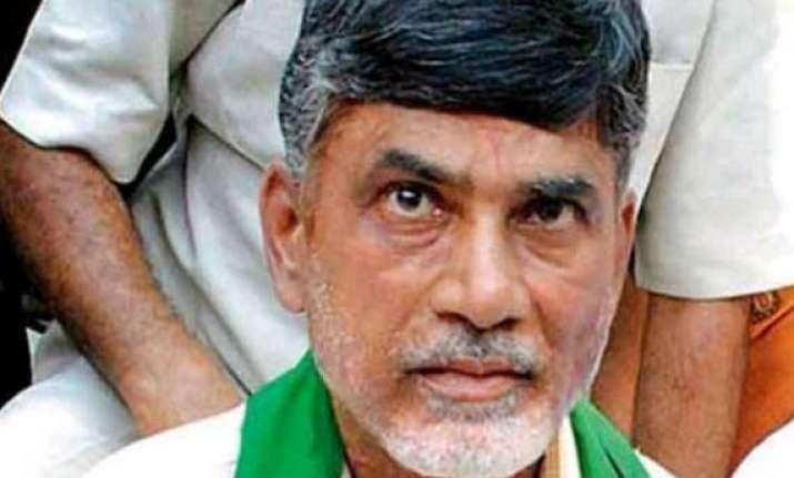andhra pradesh cm naidu criticises telangana s trs