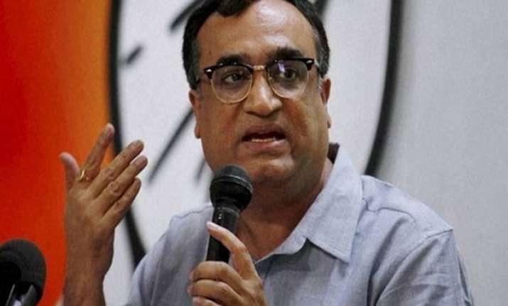 congress asks workers to conduct door to door campaign