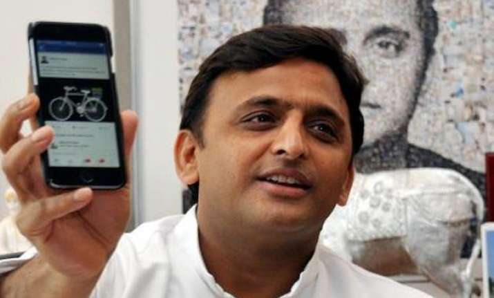 samajwadi party s mobile app launched for public discourse