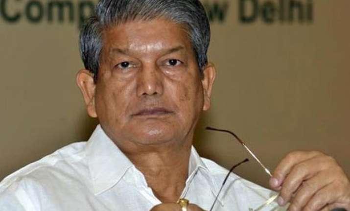 bjp demands cbi probe into relief scam and sting cd episode