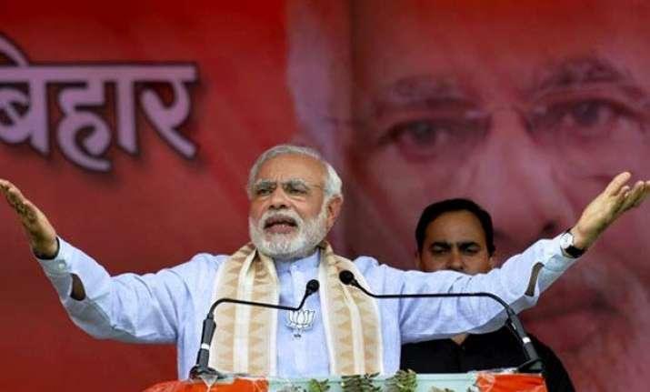 bihar polls grand alliance seeks ban on live telecast of pm