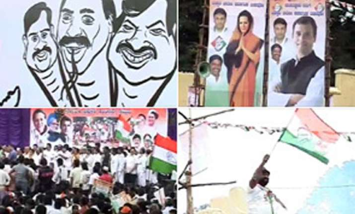 congress padayatra ends party holds rally in bellary
