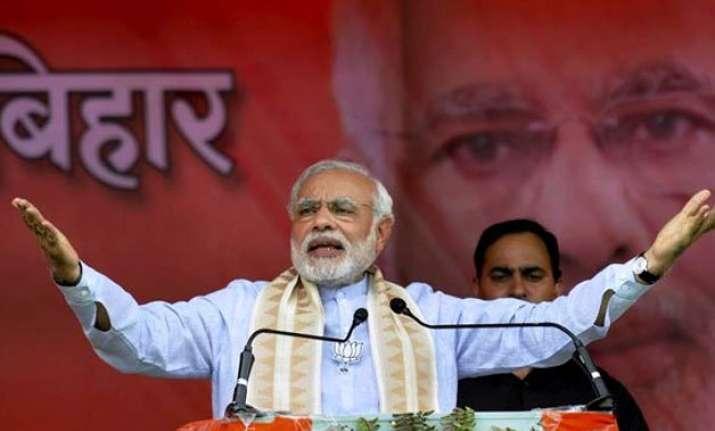 pm modi attacks nitish kumar calls him arrogant