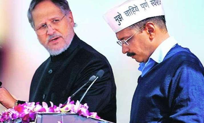 read delhi lt. governor najeeb jung s clarification on