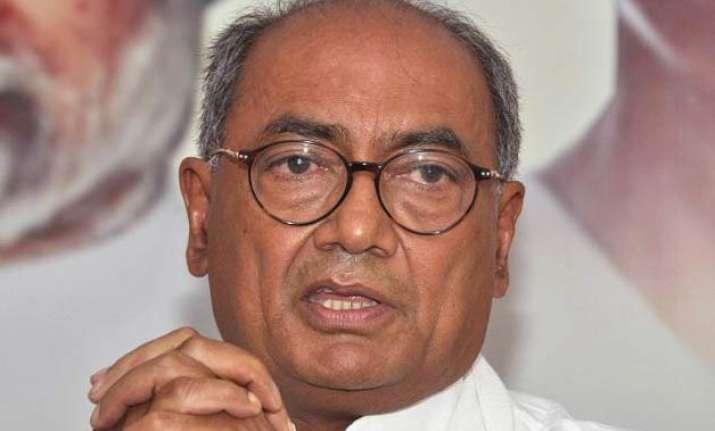 rajya sabha names 10 members including digvijaya singh