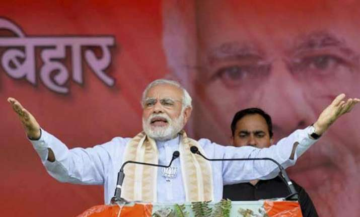pm modi may announce rs 50 000 cr special package for bihar
