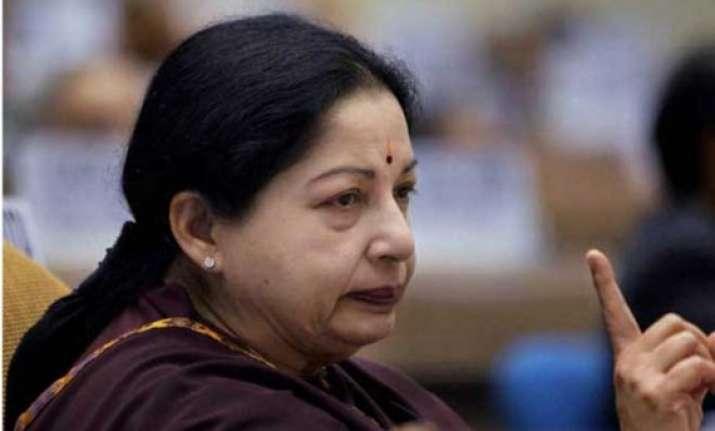 supreme court grants bail to jayalalithaa