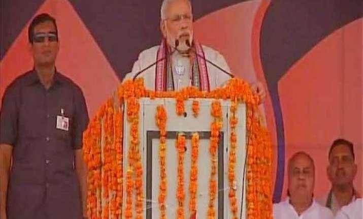 narendra modi in haryana political families have grown