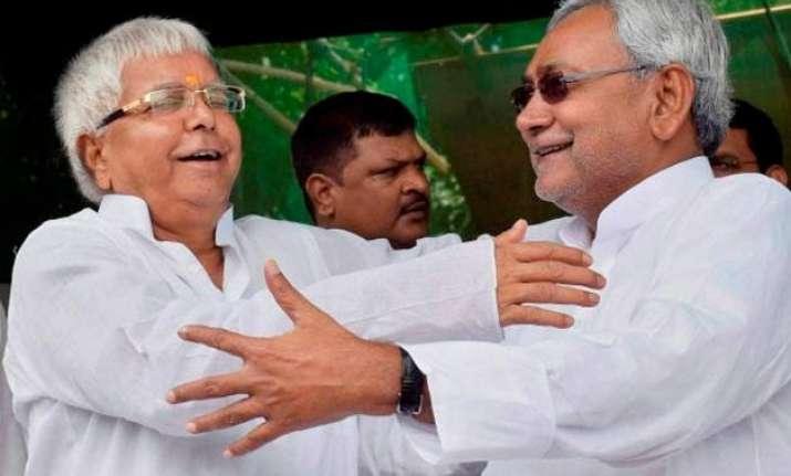 nitish kumar govt drops another case against lalu prasad