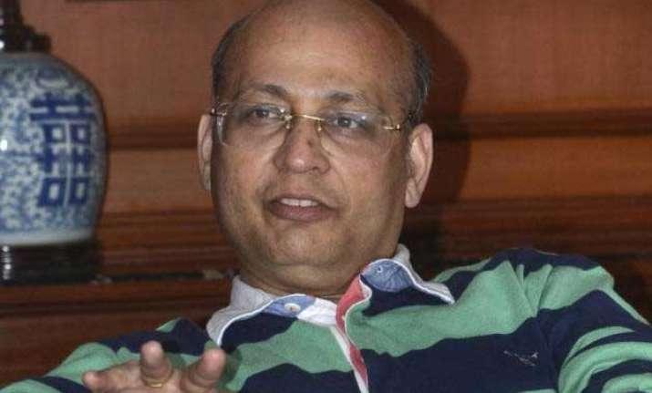 congress mulling privilege notice against pm