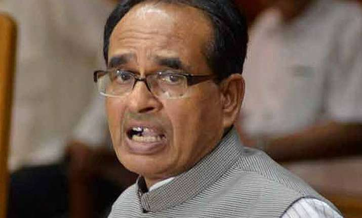 guilty in vyapam scam will not be spared shivraj singh