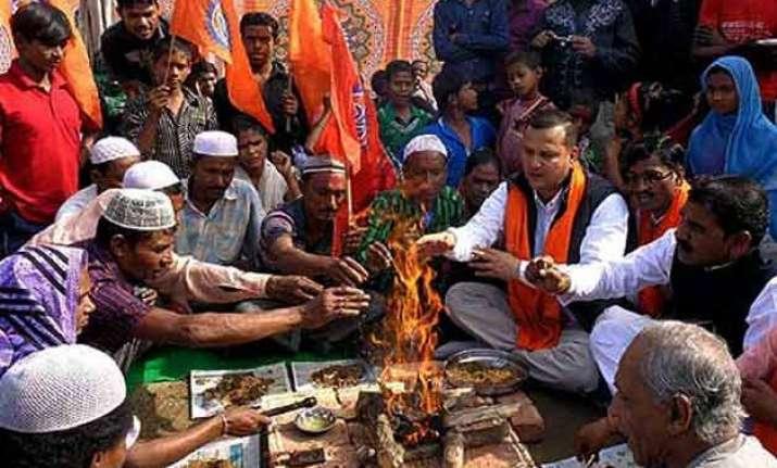 will go ahead with ghar wapsi ram temple construction vhp