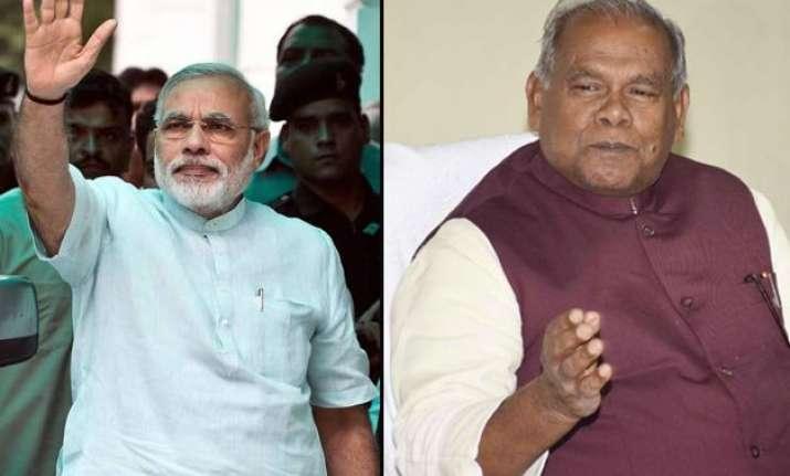 bihar polls amid tie up speculation ex bihar cm manjhi