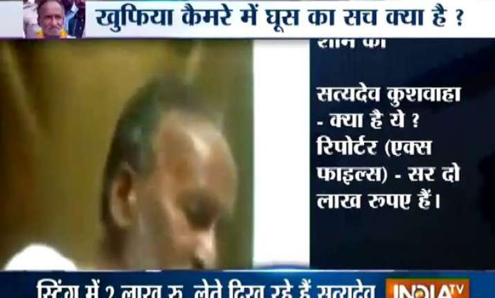 bihar polls jd u lawmaker caught on camera accepting bribe