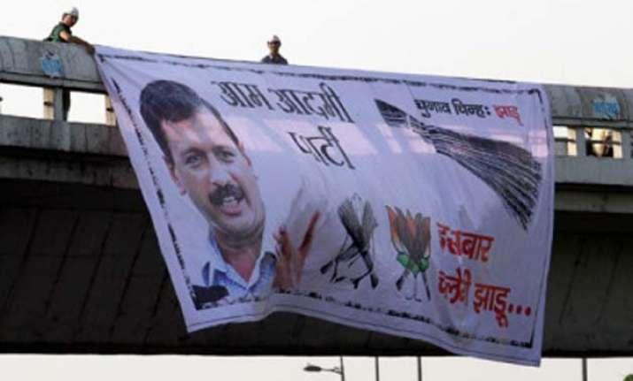 delhi polls bjp and aap target metros to garner votes