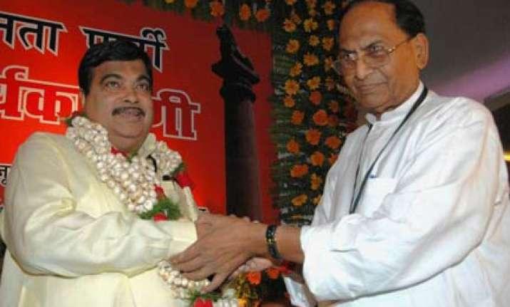 crisis deepens in bihar bjp thakur choubey resign
