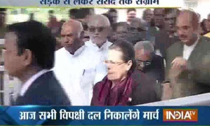 march politics sonia gandhi to lead delegation to